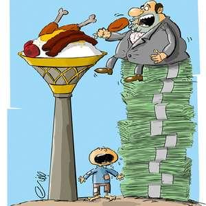دغدغه های رئیس هیات مدیره بیمه ملت از فاصله طبقاتی و فاصله اجتماعی!
